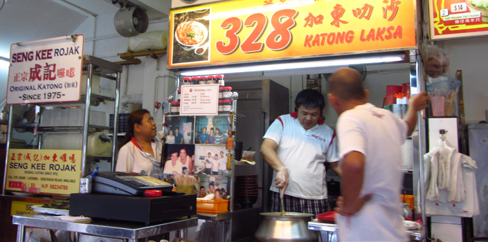 Katong Laksa,Singapore. One of the best food I had ever had in my life. Seriously.